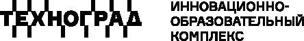 Логотип Техноград